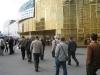Київ, 2011