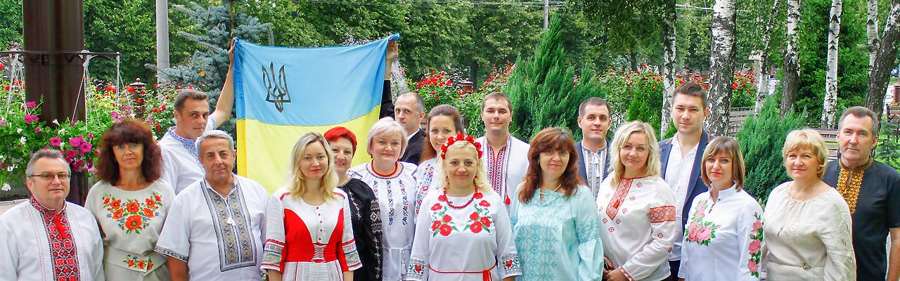 До свята Дня Державного Прапора та Незалежності України
