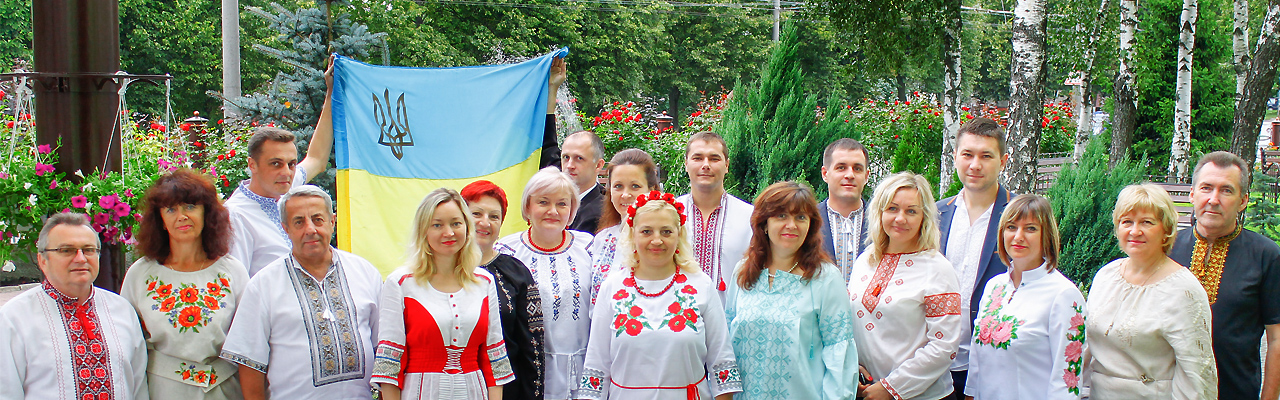 ukrflag_day_rte