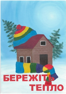 406._tymchenko_oleksandr_11_r._berezhit_teplo